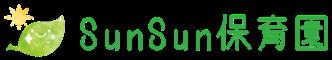 SunSun保育園